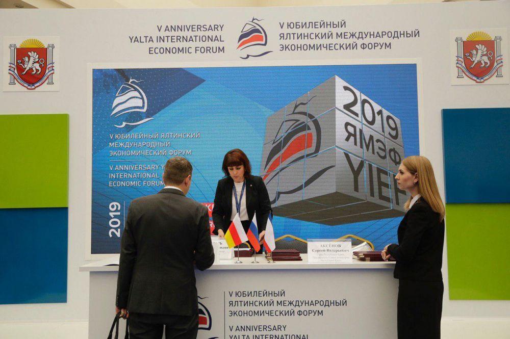 Глава СПЧ на ЯМЭФ заявил о необходимости создания правозащитного совета в Крыму