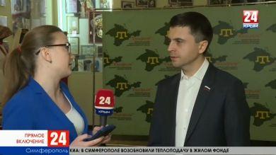 Республика отмечает День возрождения реабилитированных народов Крыма