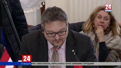 1 700 рабочих мест для Крыма и соглашения на 215 млрд руб.: первые результаты юбилейного ЯМЭФ