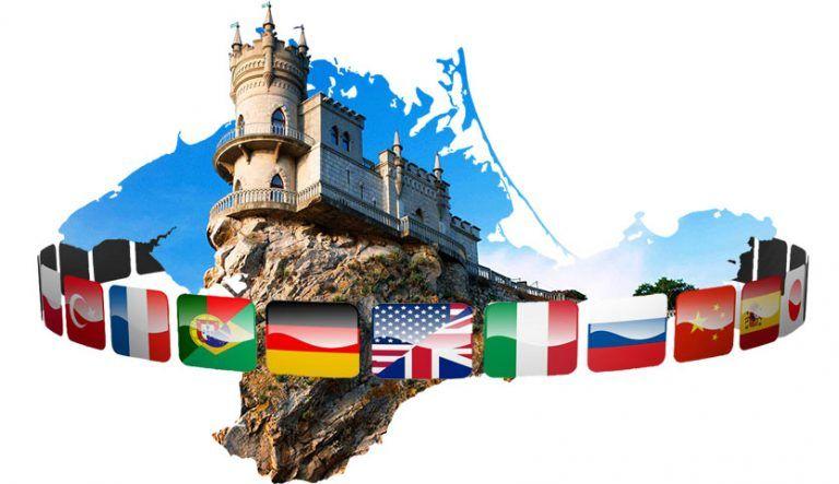 Создана платформа на основе «блокчейн» для инвестирования в Крым: «Таврида» победит международную экономическую блокаду полуострова