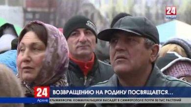 Пять лет исторической справедливости. Как живут реабилитированные народы в российском Крыму? Специальный репортаж Лили Веджат