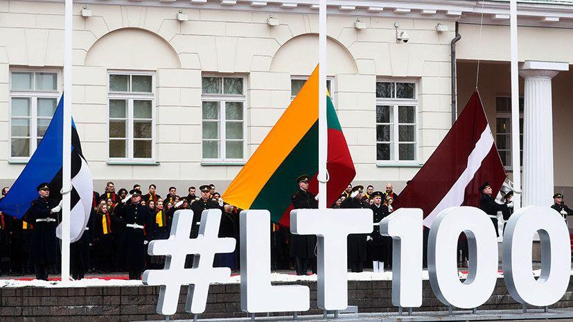 «Единство поставлено под сомнение»: почему Литва выразила недовольство визитом президента Эстонии в Москву