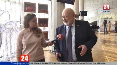 Неделя бесплатных спектаклей в Симферополе и Ялте. Как на полуострове проходит фестиваль «Сцена – молодость-Крым»?
