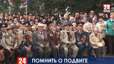 Ветеранам Великой Отечественной войны увеличат единоразовые выплаты ко Дню Победы