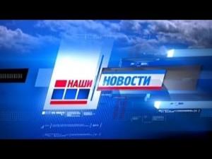 Новости ИТВ 22.04.2019