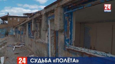 Руины у побережья. Одна из старейших баз отдыха посёлка Николаевка Симферопольского района превратилась в свалку