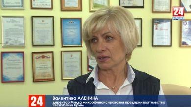 Берём микрокредит? 260 крымских предпринимателей получат в 2019 году займы на льготных условиях