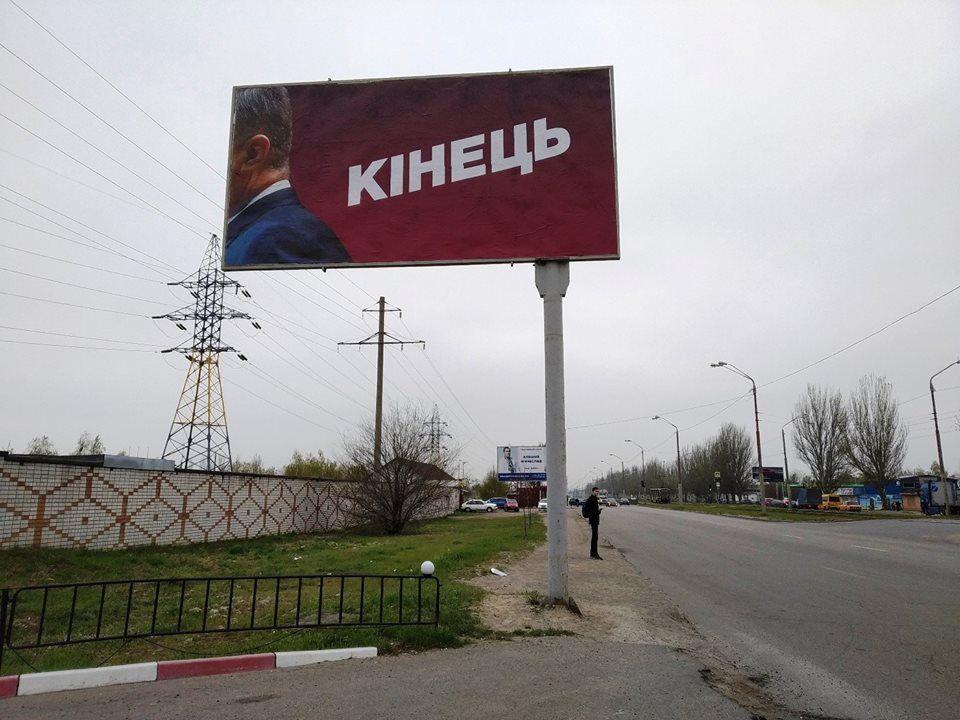 Сергей Аксенов прокомментировал предварительные итоги выборов на Украине