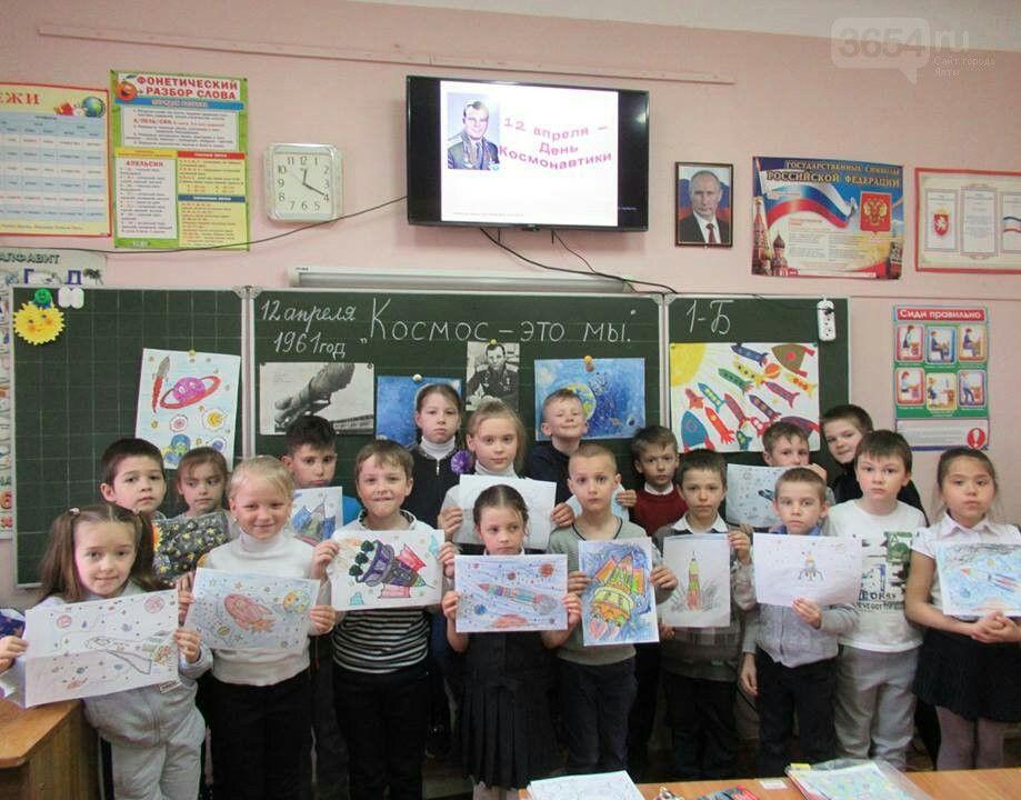 В школах Ялты прошел Гагаринский урок Космос – это мы