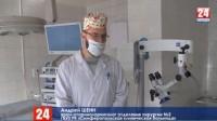 В Симферопольской клинической больнице впервые провели операцию по восстановлению слуха
