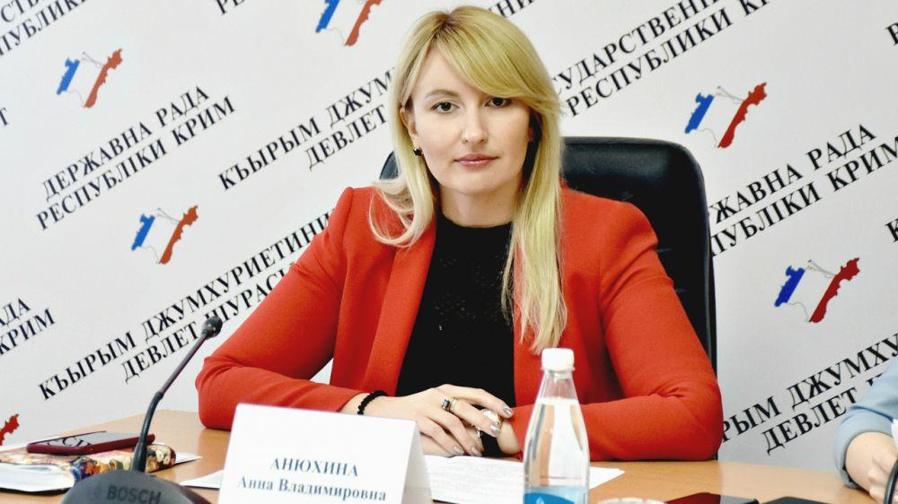 В муниципальную собственность Ленинского района планируется передать земельный участок порядка 4,5 га - Анна Анюхина