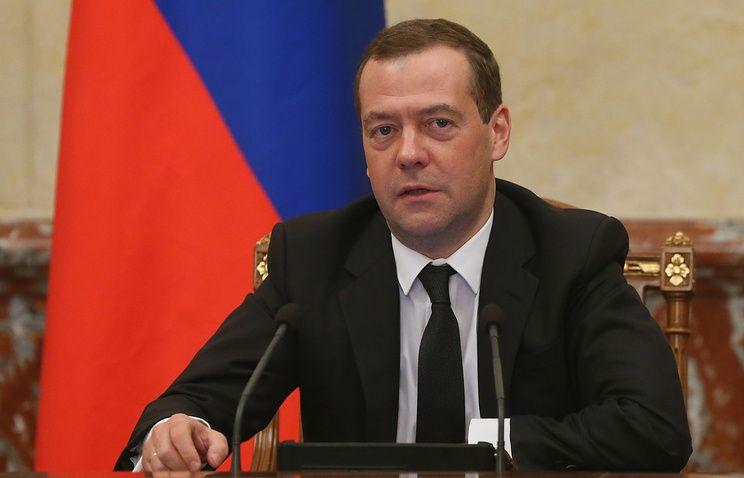 Медведев подписал постановление о снижении платы граждан за вывоз ТКО