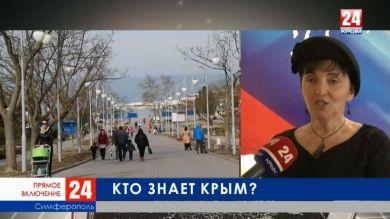 Конкурс «Крым в истории Русского мира» завершился