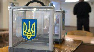 ЦИК Украины огласил результаты президентских выборов