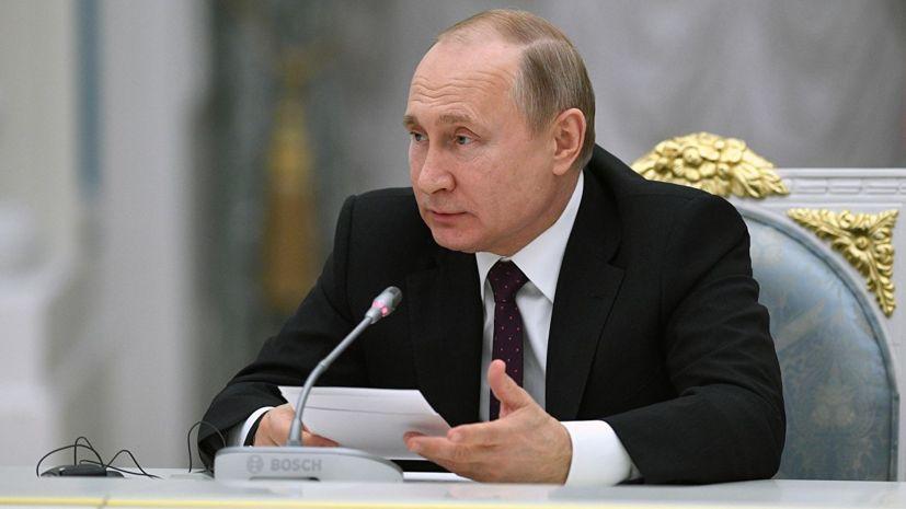 Путин поручил МИД продумать возможный визит Эрдогана в Крым
