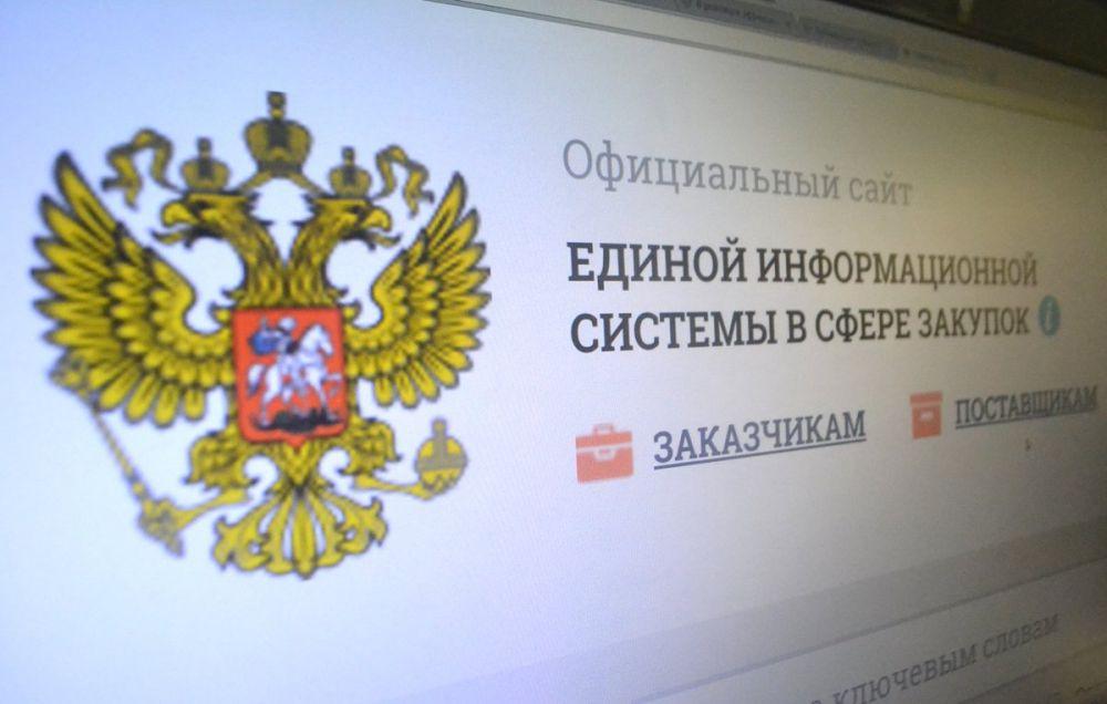 Малый бизнес в РФ получил через торги госзаказов на два триллиона рублей