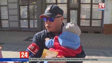 Десять тысяч георгиевских лент раздадут в Симферополе - в центре столицы началась акция, посвящённая Дню Победы