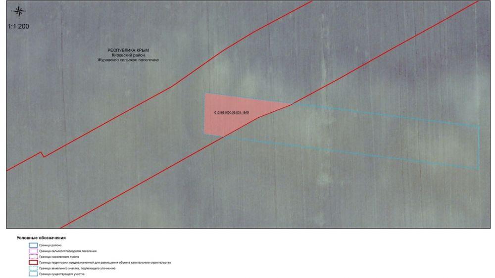 Минимущество Крыма информирует о планируемом изъятии земельного участка для государственных нужд, расположенного на территории Кировского района