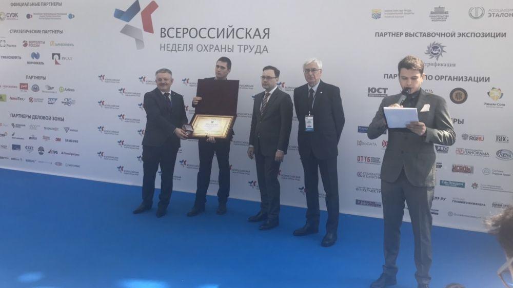 Подведены итоги Всероссийского конкурса «Успех и безопасность-2018»