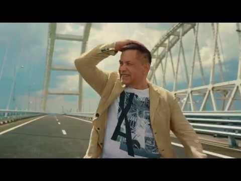 """Группа """"Любэ"""" выпустила видеоклип про Крымский мост"""
