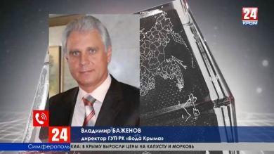 На восстановление Межгорного водохранилища выделят 25 миллиардов рублей