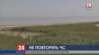 В кислотонакопитель в Армянске сброшено около 12 миллионов кубометров воды. Повторится ли экологический инцидент этим летом?