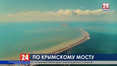 «От Крыма до Кубани можно с ветерком». Группа «Любэ» выпустила клип посвящённый Крымскому мосту. Смотрите без комментариев