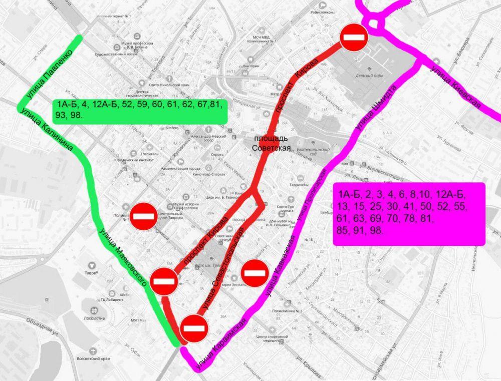 В Симферополе представили схему движения транспорта 1 мая