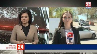 По «Горбатому мосту» возобновили движение. Прямое включение корреспондента телеканала «Крым 24» Анастасии Кошель