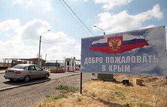 Поток граждан из Украины в Крым вырос вдвое, — погрануправление