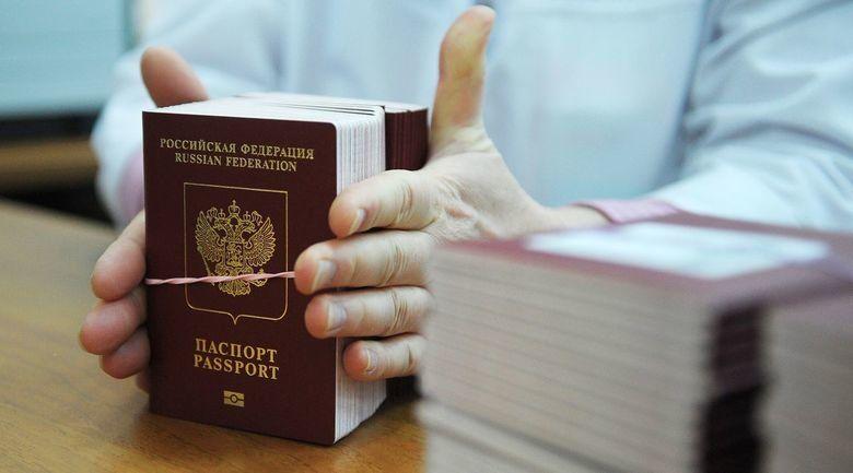 Как получить военный билет мужчине вступившему в гражданство рф