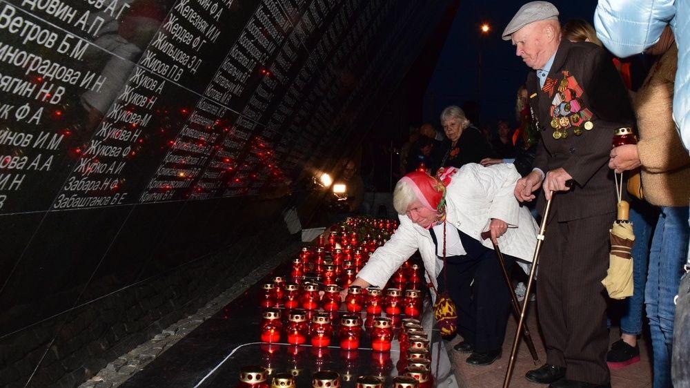 Акция «Зажги свечу памяти» собрала тысячи участников
