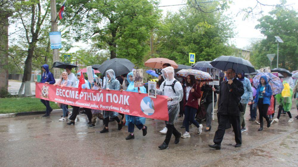 В Ленино вспомнили о героях войны и провели шествие «Бессмертного полка»
