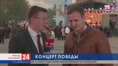 Праздничный концерт в центре крымской столицы