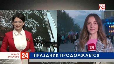 Площадь имени Ленина в центре крымской столицы погружена в праздничную атмосферу