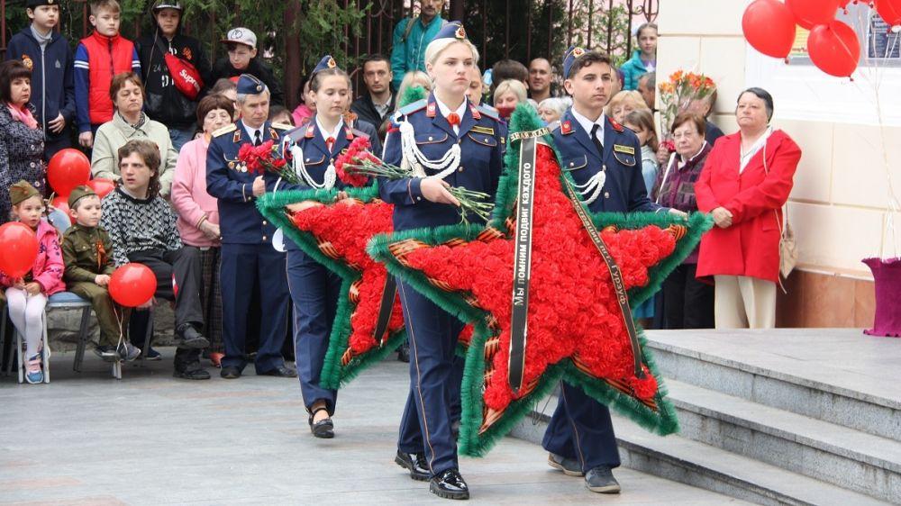 В Гурзуфе отмечают День Победы