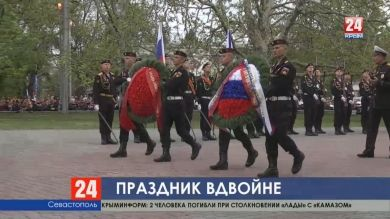 Двойной праздник. Севастополь отметил День Победы и 75 годовщину освобождения города от немецко-фашистских захватчиков