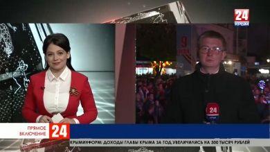 В центре Симферополя завершается праздничный концерт, посвященный дню великой победы