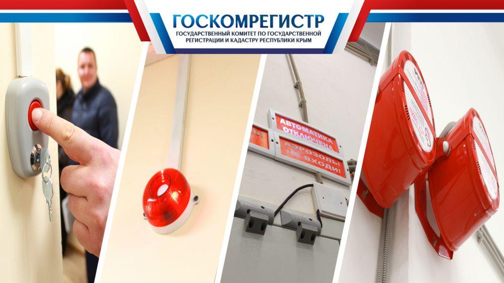 В Госкомрегистре усиливают работу по обеспечению пожарной безопасности — Александр Спиридонов