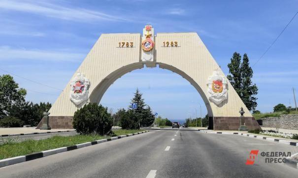 Новая вице-губернатор Севастополя рассказала о планах