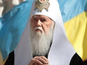 Филарет заявил о «разделении» новой украинской церкви