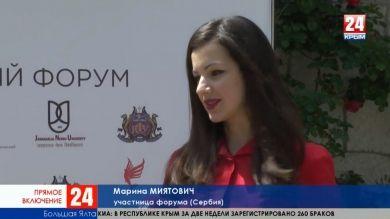 Прямое включение корреспондента «Крым 24» Заремы Дадаевой с 36-й международный Харакский форум