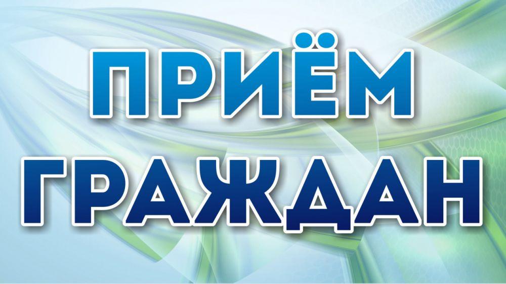 Рефат Вахитов проведет выездной прием граждан в Ленинском районе