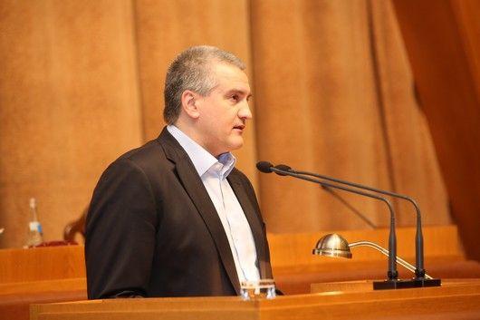 Сергей Аксенов посетил Донецк