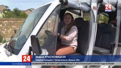 В Симферополе выпустили электробус, которому разрешено ездить по дорогам общего пользования