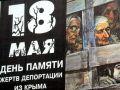 18 мая — День памяти жертв депортации крымскотатарского народа из Крыма