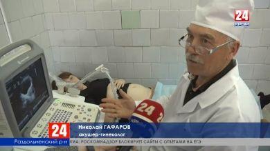 Кадровый голод. Из-за отсутствия специалистов в Раздольненской больнице не смогут принимать роды