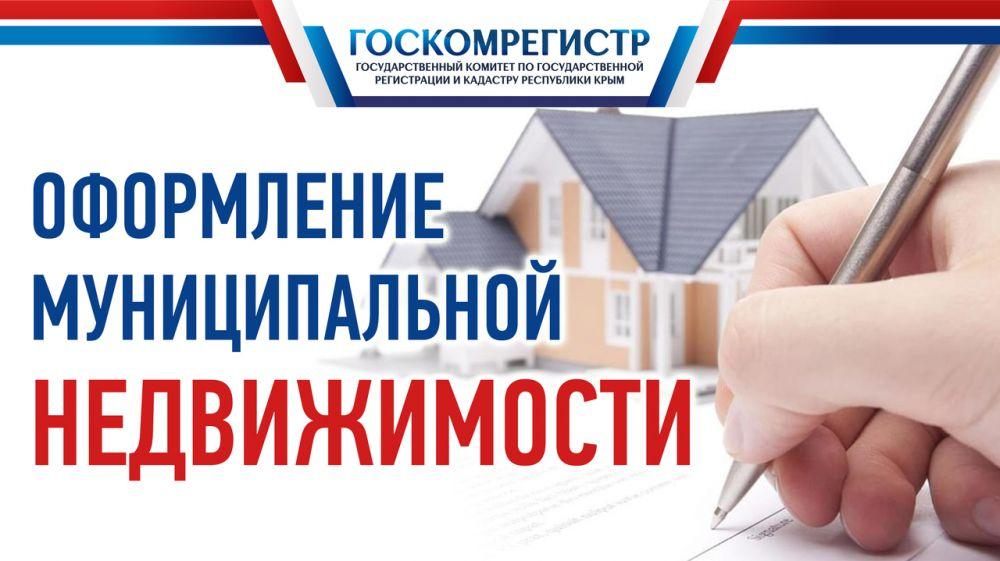 Александр Спиридонов: Госкомрегистр продолжает оформлять недвижимость образовательных учреждений Крыма, в том числе строящихся в рамках реализации ФЦП