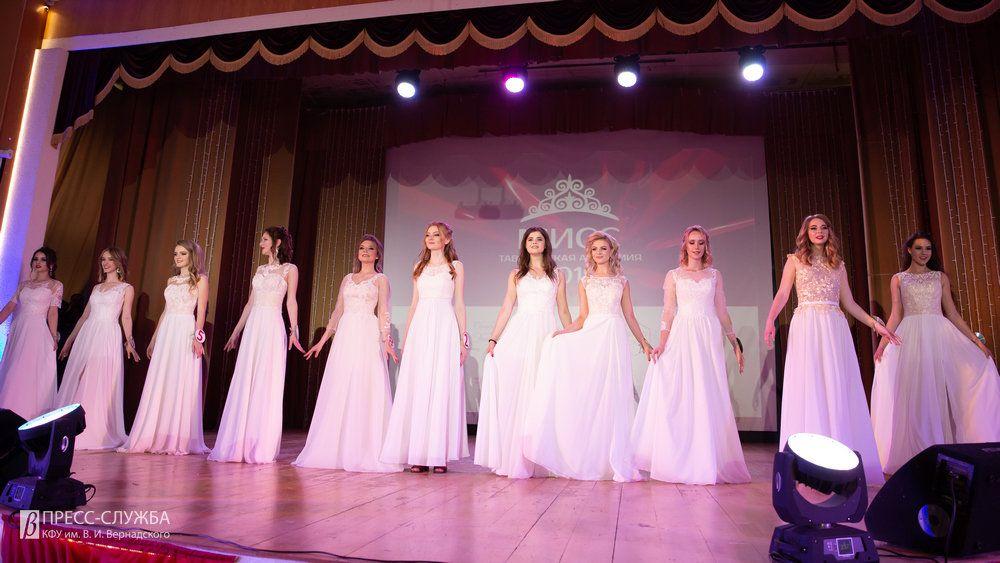 В Симферополе выбрали самую красивую студентку Таврической академии КФУ