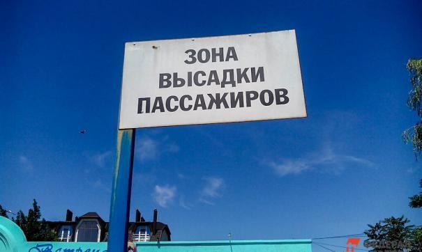 Зеленский заявил, что Украина освободит крымских татар от оккупации
